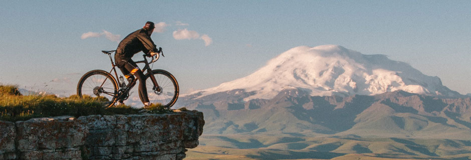 Headerbild Mountainbike-Bücher